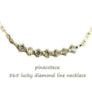 �ԥʥ��ơ��� 565 ��å��� ��������� �饤�� ���¤� ����ͥå��쥹 18��,pinacoteca Lucky Diamond Line Necklace K18