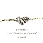 �ԥʥ��ơ��� 579 �ӥ��� �ϡ��� ��������� �֥쥹��å� 18��,pinacoteca Bianco Heart Diamond Bracelet K18