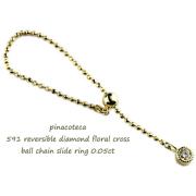 pinacoteca 591 �ߥ��Ǥ� ��γ������ �ܡ���������� �ե������ ������ K18 0.05ct,�ԥʥ��ơ��� Diamond Ball Chain Ring 18��