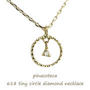 ピナコテーカ 618 タイニー サークル ダイヤモンド 華奢ネックレス 18金,pinacoteca Tiny Circle Diamond Necklace K18