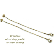 �ԥʥ��ơ��� 630 �ɥ�å� �ѡ��� ��γ �ɤ�� ����ԥ��� 18��,pinacoteca Drop Pearl M american Earrings K18