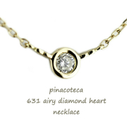 �ԥʥ��ơ��� 631 �����꡼ ��γ��������� �ϡ��� ����ͥå��쥹 18��,pinacoteca 631 airy diamond heart necklace K18