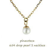 �ԥʥ��ơ��� 654 ø�� �ѡ��� ��γ ����ͥå��쥹 �����󥸥奨�꡼ 18��,pinacoteca Drop Pearl Necklace K18