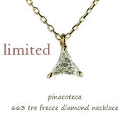 �ԥʥ��ơ��� 663 �ȥ� �ե�å��� ��γ��������� ���� �ͥå��쥹 18�� 3�ܤ���,pinacoteca Tre Frecce Diamond Necklace K18