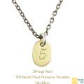 ヴァンユイット 504 ナンバー 数字 ネックレス 18金 シルバー メンズ,28vingt-huit Numero Number Necklace K18 Silver Mens