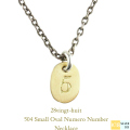 ������楤�å� 504 �ʥ�С� ���� �ͥå��쥹 18�� ����С� ���,28vingt-huit Numero Number Necklace K18 Silver Mens