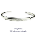 28vingt-huit 508 ��ƥ� �ʸ� �Х󥰥� ��� ����С�,������楣�å� Latin Proverb Bangle Silver Mens