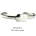 28vingt-huit 509 ���ȥ�꡼ �Х󥰥� ��� ����С�,������楣�å� Cutlery Bangle Silver Mens