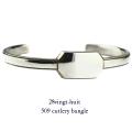 28vingt-huit 509 カトラリー バングル メンズ シルバー,ヴァンユィット Cutlery Bangle Silver Mens