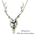28vingt-huit 524a �ǥ��������� ���ι� �ͥå��쥹 ��� ����С�,������楣�å� deer skull necklace Silver Mens