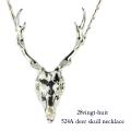 28vingt-huit 524a ディアスカル 鹿の骨 ネックレス メンズ シルバー,ヴァンユィット deer skull necklace Silver Mens