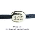 28vingt-huit 663 �ʸ� ɳ�֥쥹��å� ��å��������� ����С� ���,������楤�å� the proverb Wax Cord Bracelet