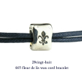 28vingt-huit 665 百合の紋章 紐ブレスレット ワックスコード シルバー メンズ,ヴァンユイット Fleur de lis Wax Cord Bracelet