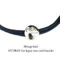 ������楤�å� 672 ɳ �֥쥹��å� ����С� PRAY for Japan,28vingt-huit Wax Cord Bracelet Silver