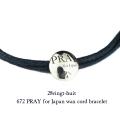 ヴァンユイット 672 紐 ブレスレット シルバー PRAY for Japan,28vingt-huit Wax Cord Bracelet Silver