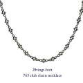 28vingt-huit 763 クラブ チェーン ネックレス メンズ シルバー,ヴァンユィット Club Chain Necklace Silver Mens