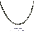 28vingt-huit 764 カーブ 喜平 キヘイ チェーン ネックレス メンズ シルバー,ヴァンユィット Curb Chain Necklace Silver Mens
