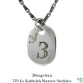 28vingt-huit 770 ���Х� �̥�� �ʥ�С� ���� �ͥå��쥹 ��� ����С�,������楣�å� La Kabbalah Number Necklace Silver Mens