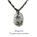 28vingt-huit 771 �����ץ� �̥�� �ʥ�С� ���� �ͥå��쥹 ��� ����С�,������楣�å� Gryps Number Necklace Silver Mens