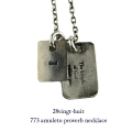 28vingt-huit 773 アムレート 格言 タグ ネックレス メンズ シルバー,ヴァンユィット Amuleto Proverb Tag Necklace Silver Mens