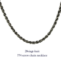 28vingt-huit 774 ������塼 �������� �ͥå��쥹 ��� ����С�,������楣�å� Screw Chain Necklace Silver Mens