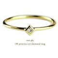 トゥー プライ 140 プリンセス カット 一粒ダイヤモンド リング 18金,two ply Princess Diamond Ring K18