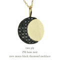�ȥ��� �ץ饤 256 ���� �֥�å� ��������� �ͥå��쥹 18��,two ply New Moon Black Diamond Necklace K18