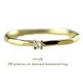 �ȥ��� �ץ饤 289 �ץ�����å� ��γ��������� �ĥ��� ��� 18��,two ply Princess Diamond Hammered Ring K18
