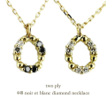 two ply 448 �Υ����֥�� ��������� �ͥå��쥹 K18,�ȥ��� �ץ饤 noir et blanc diamond necklace 18��