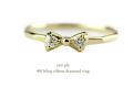 �ȥ��� �ץ饤 460 �֥�� ��ܥ� ��������� ������ 18��,two ply Bling Ribbon Diamond Ring K18