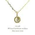 �ȥ��� �ץ饤 489 �٥��� �ߥ��Ǥ� ������ �ͥå��쥹 18��,two ply Bezel Birthstone Necklace K18