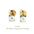 �ȥ��� �ץ饤 570 �ߥ륭�� ������ ��γ�ѡ��� �����å� �ԥ��� 18��,two ply Milky Seed Pearl Stud Earrings K18