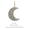 �ȥ��� �ץ饤 576 ����� ��������� ���㡼�� �ڥ����ȥȥå� 18��,two ply Crescent Moon Diamond Charm K18