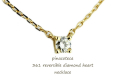 pinacoteca 361 Solitaire Diamond Heart Necklace,�ԥʥ��ơ��� ��γ������ �ϡ��� ����ͥå��쥹 K18