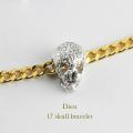 Dieu 17 ������ �֥쥹��å� ����С�925,�ǥ塼 Skull Bracelet SV925