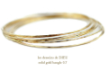 les desseins de DIEU Solid Gold Bangle 0.7mm Handmade K18 ��ǥå���ɥ��ǥ塼 ���� �ϥ�ɥᥤ�� ���� �Х󥰥�