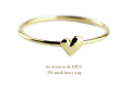 les desseins de dieu 250 small heart ring