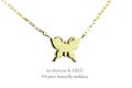 les desseins de DIEU 414 �ץ� �Х��ե饤 ����ͥå��쥹 K18,��ǥå���ɥ��ǥ塼 Petit Butterfly Necklace 18��