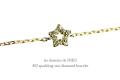 les desseins de DIEU 852 star diamond bracelet
