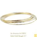 ��ǥå���ɥ��ǥ塼 ����å� ������� ����Х󥰥� 0.7�ߥ���18��,les desseins de DIEU Solid Gold Bangle K18