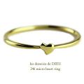 レデッサンドゥデュー 246 マイクロ ハート 華奢 リング 18金,les desseins de DIEU Micro Heart Ring K18