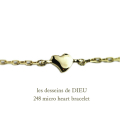 ��ǥå���ɥ��ǥ塼 248 �ޥ����� �ϡ��� ����֥쥹��å� 18��,les desseins de DIEU Micro Heart Bracelet K18