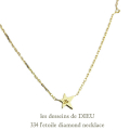 les desseins de DIEU 334 L'etoile Diamond Necklace,���� ������ ��������� �ͥå��쥹,Star �������,��ǥå���ɥ��ǥ塼