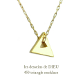 ��ǥå���ɥ��ǥ塼 450 �ȥ饤���󥰥� ���ѷ� �ͥå��쥹 18��,les desseins de DIEU Triangle Necklace K18