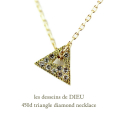��ǥå���ɥ��ǥ塼 450d �ȥ饤���󥰥� ��������� �ͥå��쥹 18��,les desseins de DIEU Triangle Diamond Necklace K18