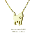 ��ǥå���ɥ��ǥ塼 483 �ͥ� ����å� �ͥå��쥹 18��,les desseins de DIEU Kitten Necklace K18