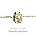 ��ǥå���ɥ��ǥ塼 492 �ϥåԡ� �ۡ������塼 �֥쥹��å� 18��,les desseins de DIEU Happy Horseshoe Bracelet K18