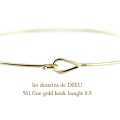 les desseins de DIEU 561 Fine Gold Hook Bangle K18 ��ǥå���ɥ��ǥ塼 �ե����� ������� �ϥ�ɥᥤ�� �եå� �Х󥰥�