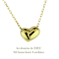 ��ǥå���ɥ��ǥ塼 562 �ӡ��� �ϡ��� S �ͥå��쥹 18��,les desseins de dieu Beans Heart Necklace K18