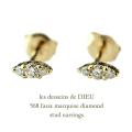 レデッサンドゥデュー 568 マーキス 一粒ダイヤモンド スタッド ピアス 18金,les desseins de DIEU Marquise Diamond Earrings K18